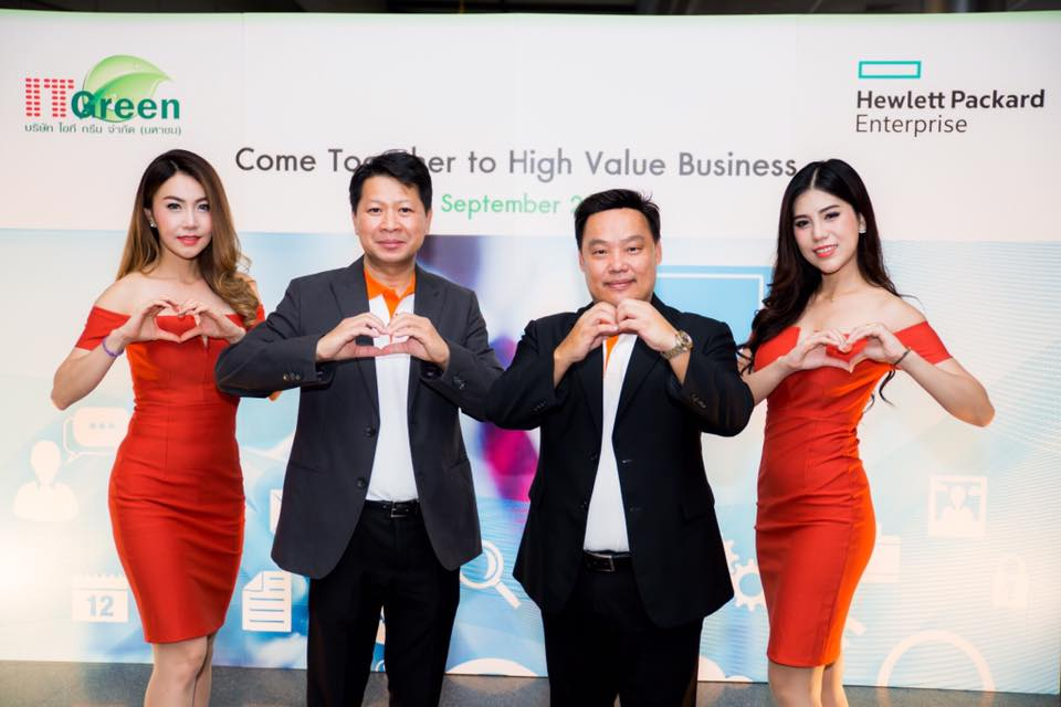 Come Together to High Value Business