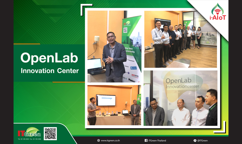 เปิดตัว OpenLab Innovation Center