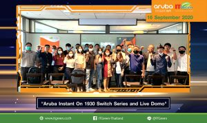 Aruba Instant On 1930 Switch Series and Live Demo Event