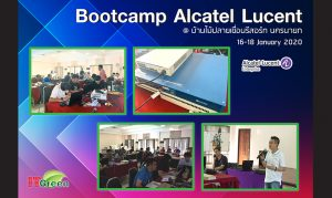ITgreen bootcamp alcatel lucent