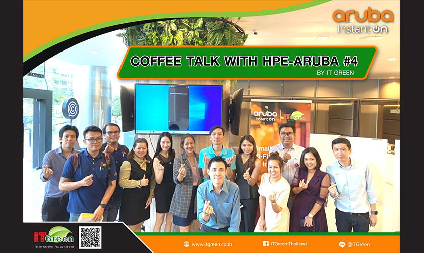 Coffee Talk with HPE-Aruba by IT Green ครั้งที่ 4