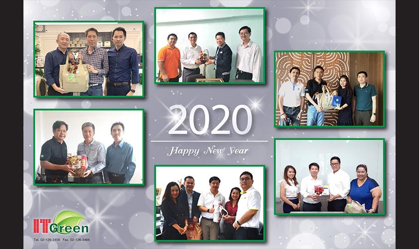 IT Green ขอสวัสดีปีใหม่ 2020