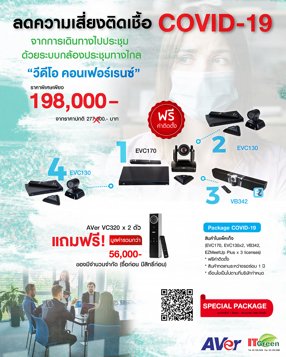 promotion-acer-covid-19
